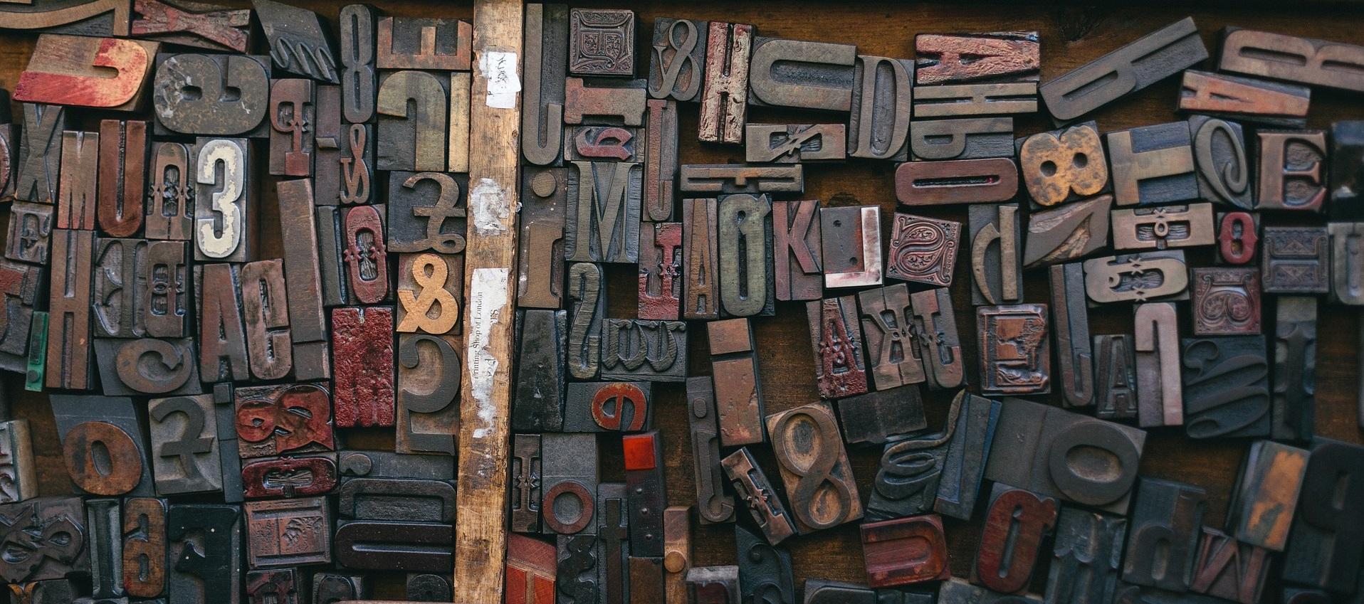 Caractères typographiques en bois (CC0)