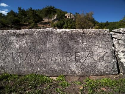 psl_psl-explore_labraunda_inscription_mausole