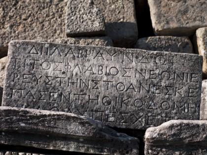 psl-explore_labraunda_inscription