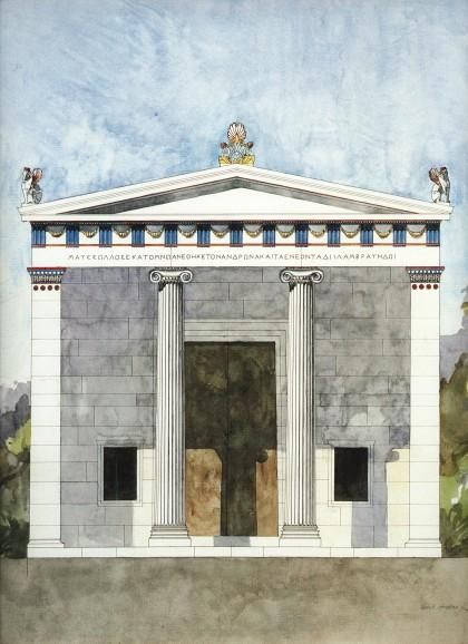 Andrôn de Mausole