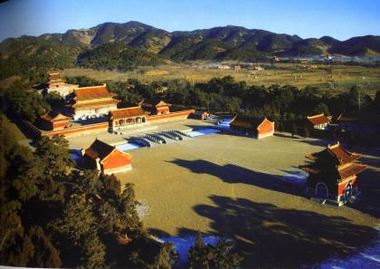 Qianlong- Mausolée-vue extérieure