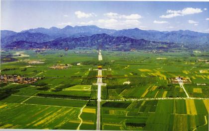 site des mausolées Qiang