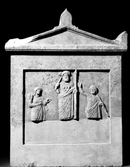 Stèle de Tégéa
