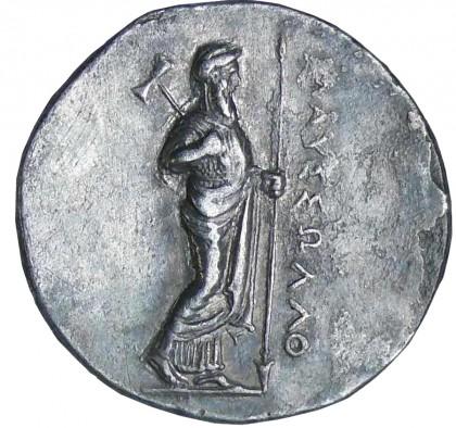 Monnaie de Mausole