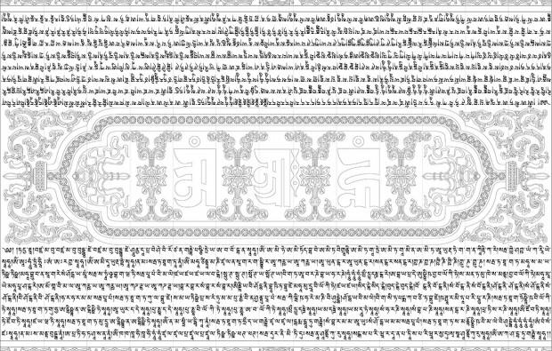 Tombe de l'empereur Qianlong : voûte de la première antichambre