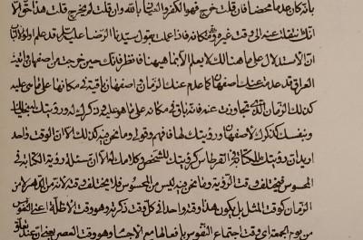 Visuel Bibliothèque des sciences religieuses - EPHE