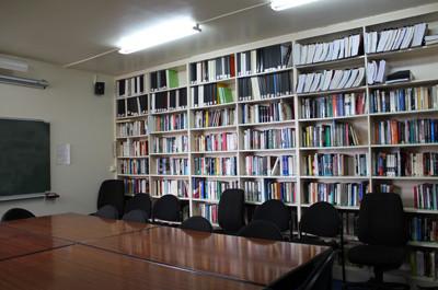 Bibliothèque du Centre Etudes Nord-Américaines