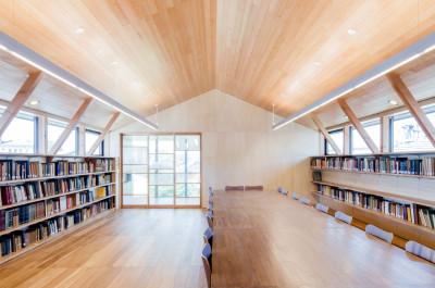 Bibliotheque EFEO Kyoto