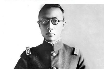 PSL-Explore_conférence_enc_puyi_dernier_empereur_chinois