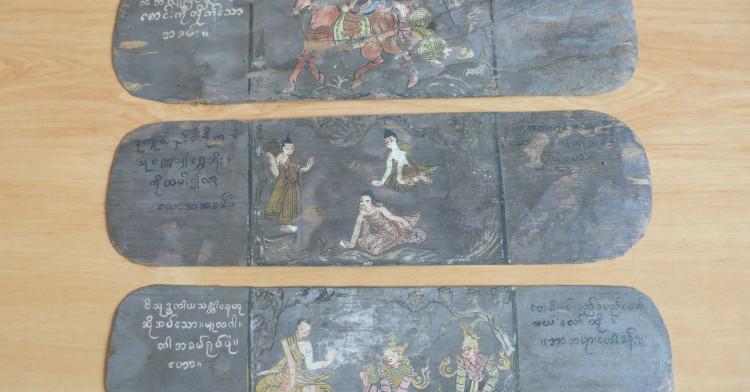 Bibliothèque de l'Ecole française d'Extrême-Orient